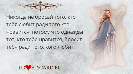 Все стихи Сергея Есенина на одной странице