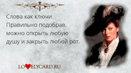 russkaya-dama-lyubit-v-popu