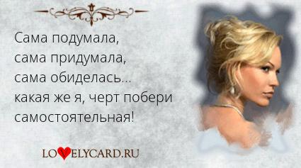 http://lovelycard.ru/upload/8b1b2bd1908731c00f5c4436a7e829bc.png