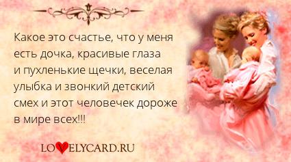 Тюмени можно сын и дочка стихи ролях: