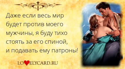 http://lovelycard.ru/upload/ac81c9bb765c3abf80d6a594e6a9599b.png