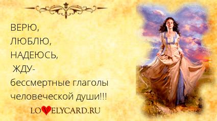 http://lovelycard.ru/upload/c9673cac850e8b8fb78d2a9041dddbb3.png