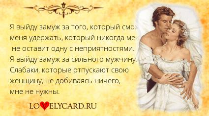 матч: Россия скоро я выйду замуж онлайн плиты перекрытия